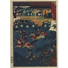 歌川芳艶: Famous Views of the Tokaido: Display of Horsemanship at the Fujinomori Shrine - 江戸東京博物館