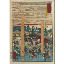Kawanabe Kyosai: Famous Views of the Tokaido: The Rashomon Gate as It Was Once Was - Edo Tokyo Museum