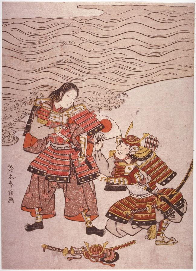 Suzuki Harunobu: Warrior Kumagai Kneeling before Atsumori (Heike monogatari)  - Legion of Honor