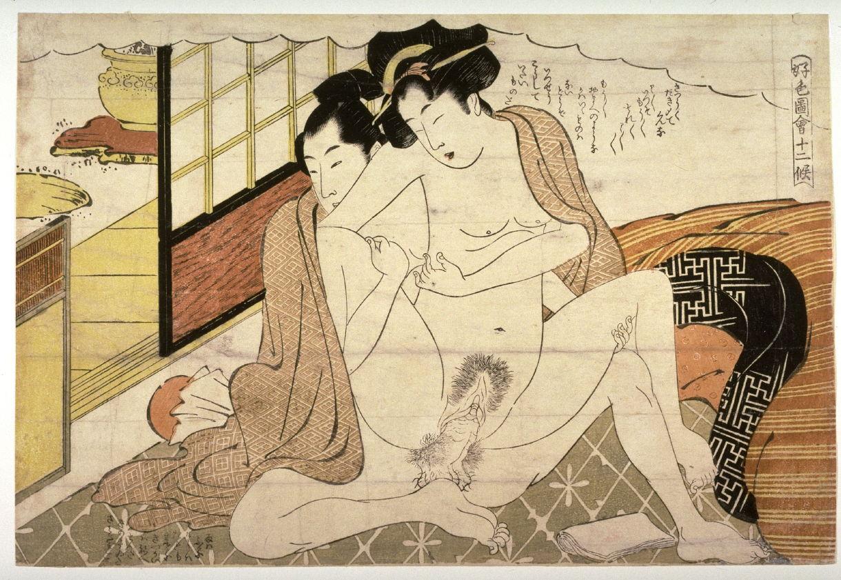 Vintage sex kanal - 2 part 9
