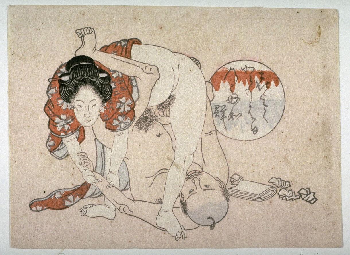sexe japon art sexe