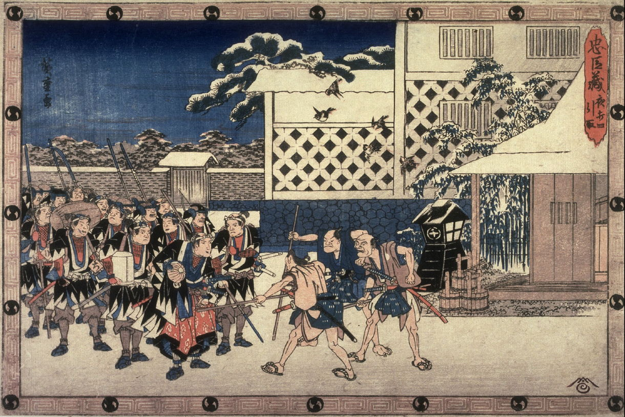 an examination of the noh plays tsunemasa and youchi soga