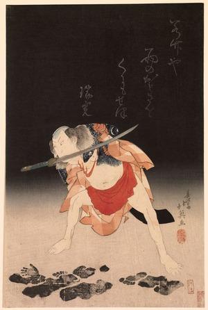 Shunbaisai Hokuei: The Osaka Actor Arashi Rikan II as Danshichi Kur?bei in the Night Murder Scene of the Play 'Mirror of Naniwa: The Summer Festival' (Natsu matsuri Naniwa kagami) - Legion of Honor