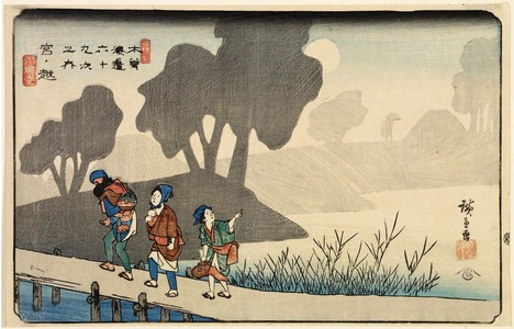歌川広重: Miyanokoshi, Station 37 from the series Sixty-Nine Stations of the Kisokaid? (Kisokaid? rokuj?tsugi no uchi) - Legion of Honor
