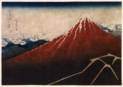 Katsushika Hokusai: Storm below the Mountain (Fuji above the Lightning), from the series Thirty-Six Views of Mount Fuji - Legion of Honor