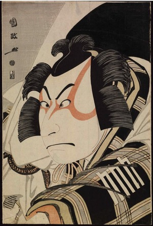 Utagawa Kunimasa: Bust Portrait of the Actor Nakamura Nakaz? II as Matsuomaru in the 'Carriage-Stopping' Scene in the Play 'Sugawara?s Secret' at the Miyako Theater - Legion of Honor