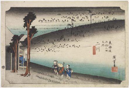 Utagawa Hiroshige: The Sarugababa Area near Futagawa (Futagawa sarugababa), no. 34 from the series Fifty-three Stations of the Tokaido (Tokaido gosantsugi no uchi) - Legion of Honor