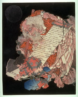 Shigenobu: [Sojobo showig Ushiwakamaru his secret scroll of military strategy] - Legion of Honor