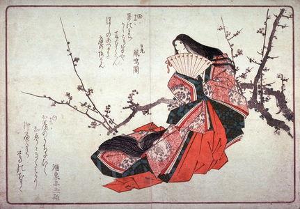 Shigenobu: [Court lady standing by a plum tree] - Legion of Honor