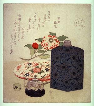 柳々居辰斎: Peony, Sake Bottle, Tray, Teapot and Cup - Legion of Honor