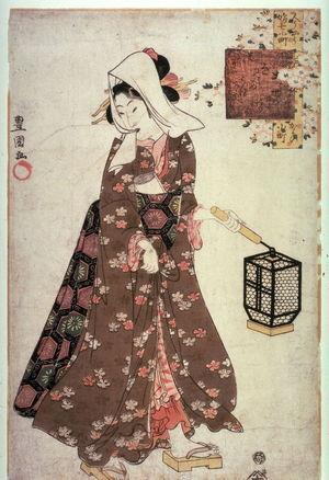 歌川豊国: Komachi Coming and Going (Kayoi komachi), from the series Modern Girls in Scenes from the Life of Komachi (Imayo musume komachi) - Legion of Honor