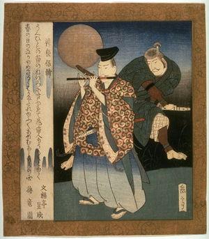 屋島岳亭: Hakamadare Yasusuka and Fujiwara no Yasumasa from the series Tales Gleaned from the Uji Counselor ( Uji shui monogatari) - Legion of Honor