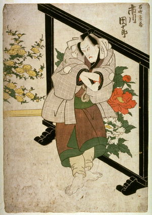 Unknown: [Ichikawa Danjuro VII as the farmer Shikazo] - Legion of Honor