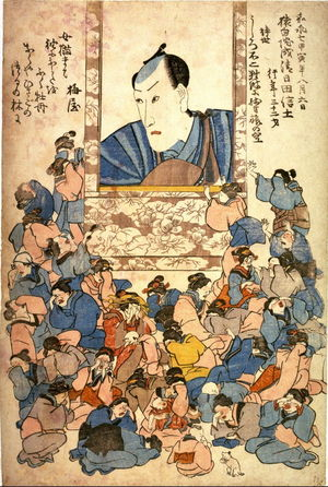 無款: Female Admirers Weeping before a Large Memorial Portrait of the Actor Ichikawa Danj?r? VIII - Legion of Honor