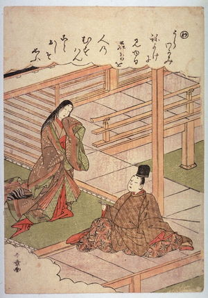 Katsukawa Shunsho: Narihira Urges a Lover Not to Marry, No. 13 (Wa) from an untitled series of illustrations for chapters in the Tales of Ise (Ise monogatari) - Legion of Honor