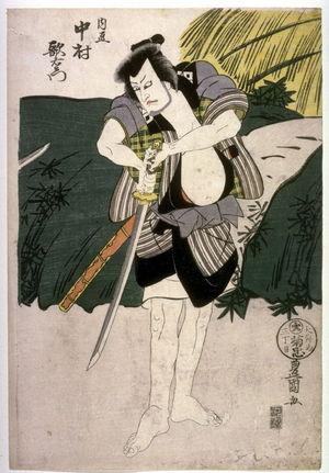 Utagawa Toyokuni I: Nakamura Utaemon III as Kyogoku Takumi, panel of a polyptych - Legion of Honor