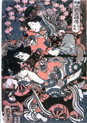 歌川国輝: Scene from a Kabuki Play - Legion of Honor