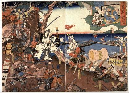 Yoshifuji: Kachikachi Mountain: A Folk Tale of Loyalty and Filial Devotion ()Chuko mukashibanashi kachikachiyama) - Legion of Honor