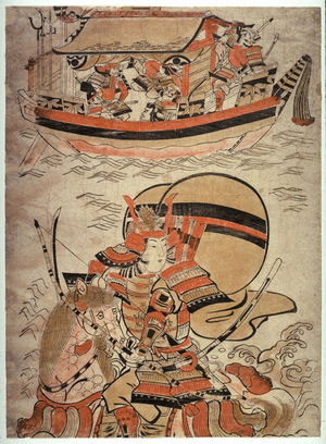 Torii Kiyomasu I: Atsumori on Horseback in the Battle of Ichinotani - Legion of Honor