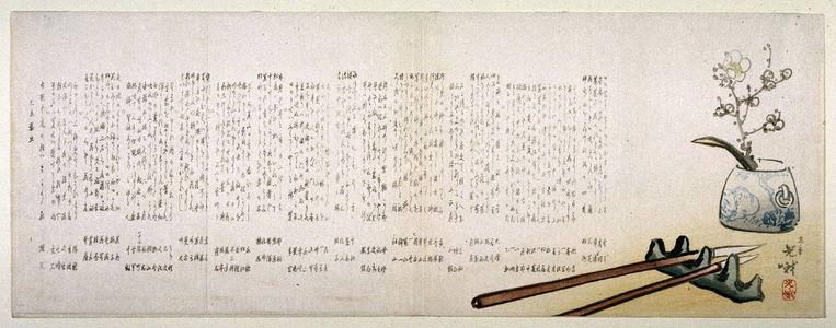 Iijima Koga: Writing Brushes, Brush Nest, Plum Blossoms in Porcelain Vase - Legion of Honor