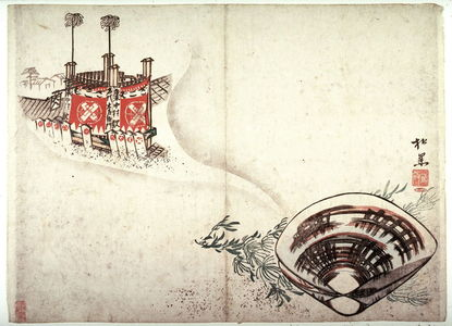 Unknown: Clam Dreaming of a Kabuki Theater in Osaka - Legion of Honor