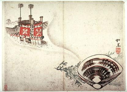 無款: Clam Dreaming of a Kabuki Theater in Osaka - Legion of Honor
