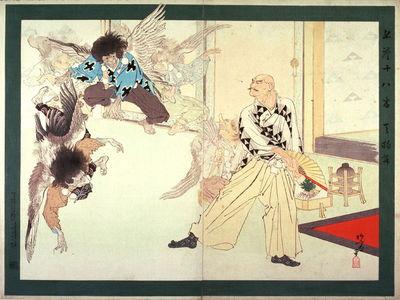 Migita Toshihide: Hojo Takattoki Dancing with Phantom Goblins (Tengumai ) from the series Eighteen Examples of Valor (Meijo juhachiban) - Legion of Honor