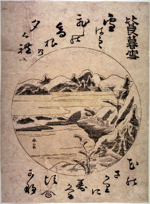 勝川春山: Hirano Bosetsu near Lake Biwa - Legion of Honor