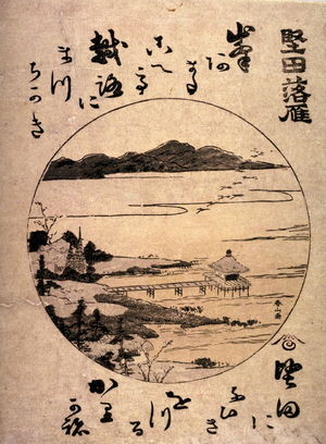 勝川春山: Katada no Rokuban near Lake Biwa - Legion of Honor
