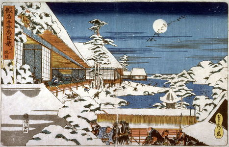 Unknown: Scene from act 11 of Chushingura - Legion of Honor