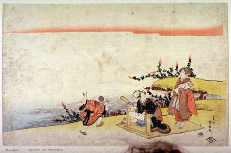 勝川春扇: Kinuta of Tamagawa - Legion of Honor