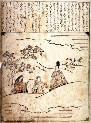 菱川師宣: [Illustration of the Ise Monogotari] - Legion of Honor
