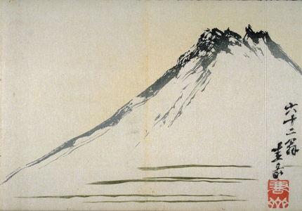 原田圭岳: Mount Fuji - Legion of Honor