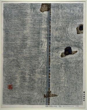橋本興家: Stillness (Sand Garden No. 2, Tenry?ji Temple) - Legion of Honor