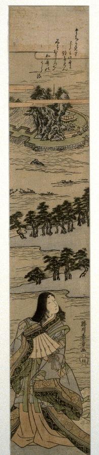 勝川春潮: The Poetess Ono No Komachi at Wakanora - Legion of Honor