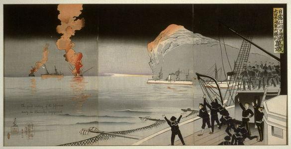 Kobayashi Kiyochika: The Naval Victory at Chemulpo, February 1904 - Legion of Honor