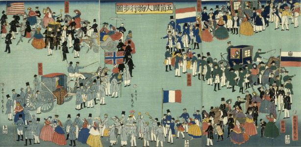 Utagawa Sadahide: Parade of People from Five Countries (United States Great Britain, France, Russia, Holland) - Legion of Honor