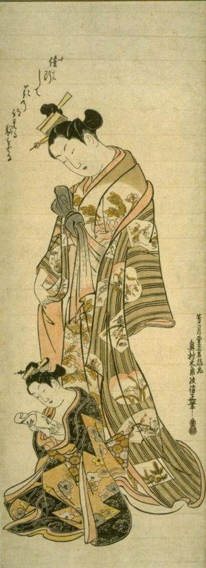 奥村政信: An Oiran and a Yopung Kamuro - Legion of Honor