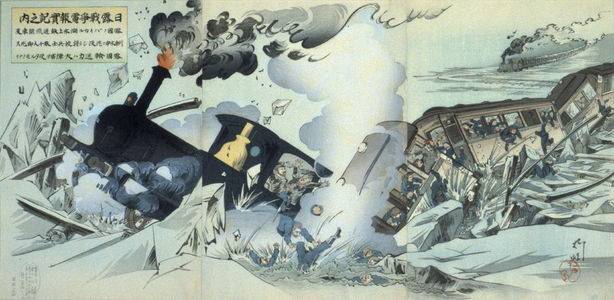 Kokunimasa: An Enemy Troop Train Falling through the Ice of Lake Baikal - from: Telegraphed Reports of the Russo- Japanese War, March 1904 - Legion of Honor
