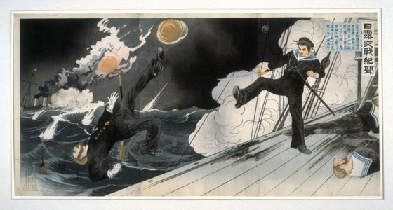 Migita Toshihide: A Japanese Sailor Leaps on Board a Russian Warship and Kicks its Captain Overboard - From: Records of the Russo Japanese War Michiro Kosen Kibun - Legion of Honor