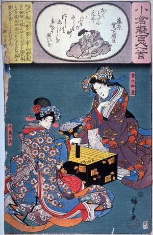 歌川広重: #51 from Ogura Imitations of the 100 Poets - Legion of Honor