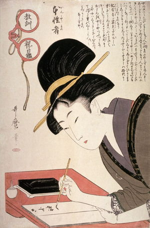Kitagawa Utamaro: A Woman of Character, from the series Moral Instruction Seen through a Parent?s Eyes - Legion of Honor