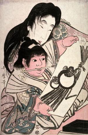 Kitagawa Utamaro: Yamauba Admiring Kintar??s First Painting of the New Year - Legion of Honor