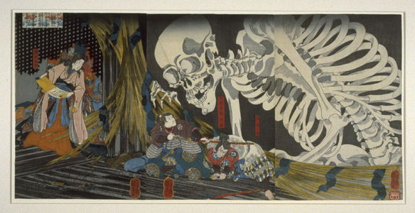 Utagawa Kuniyoshi: Mitsukuni Defying the Skeleton-Specter - Legion of Honor