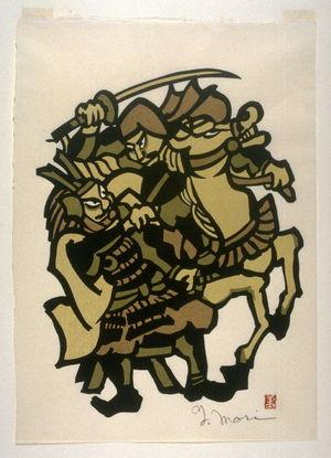 Mori Yoshitoshi: Two Warriors Fighting - Legion of Honor
