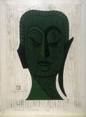 Kiyoshi Saito: Buddha Siamese - Legion of Honor