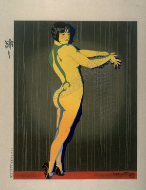 Ishikawa Toraji: Dancer from the series Ten Nudes - Legion of Honor