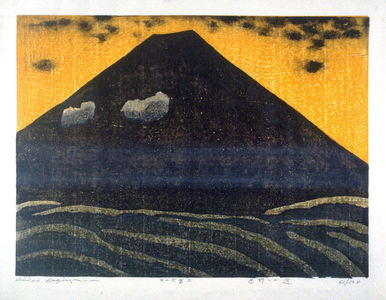 Hagiwara Hideo: Thirty-six Views of Fuji: Way to Okino - Legion of Honor