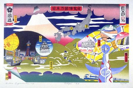 Hagiwara Hideo: Expo '70 - Legion of Honor