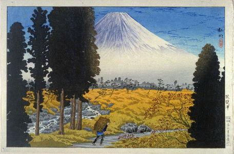 高橋弘明: View of Mount Fuji (with peasant walking) - Legion of Honor